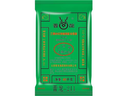 肉鸡betvlctor伟德 中文版